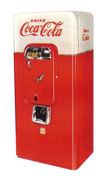 vendorlator pepsi machine